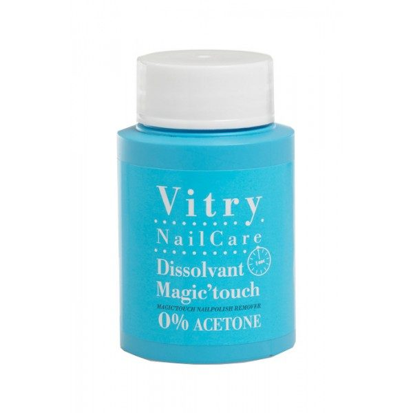 vitry nailpolish remover in pakistan